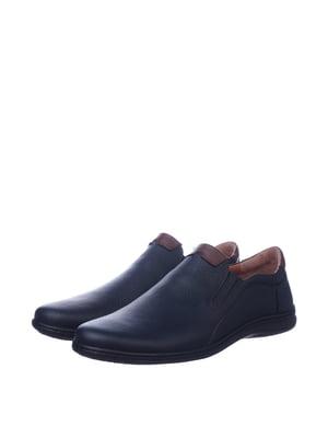 Туфлі темно-сині   5834234