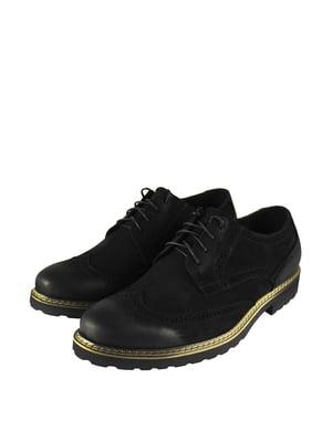 Туфлі чорні   5834353