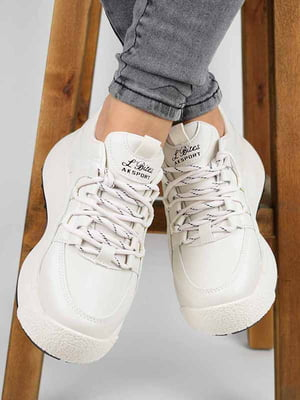 Кросівки бежеві | 5840472