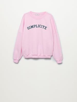 Свитшот розовый с принтом | 5851182