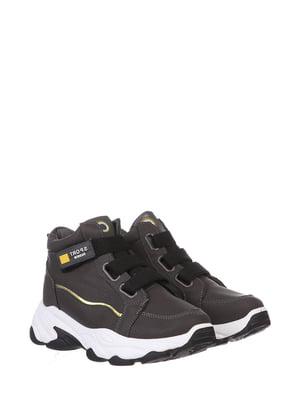 Кросівки сірі | 5795769