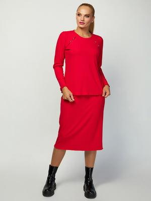 Костюм: джемпер и юбка | 5865277