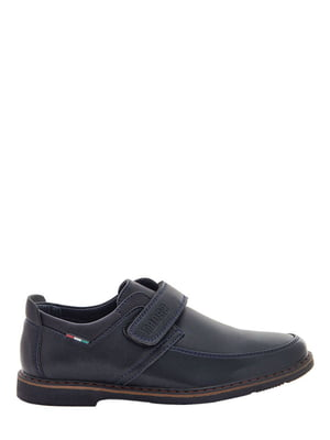 Туфли синие | 5862120