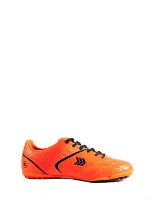 Бутсы оранжевые | 5862258