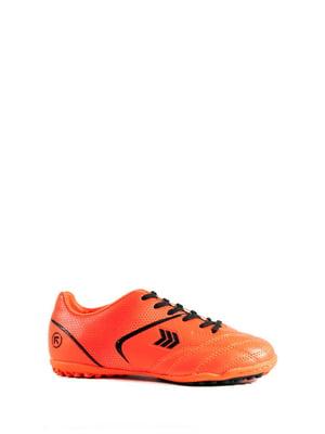 Бутсы оранжевые | 5862259