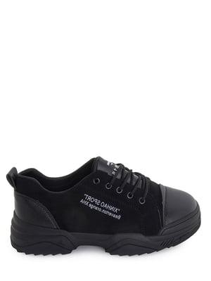 Кроссовки черные | 5873866