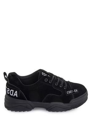 Кроссовки черные | 5873870