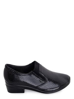 Туфлі чорні | 5879562