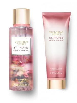 Набір парфумований St. Tropez Beach Orchid: спрей (250 мл) і лосьйон (236 мл)   5906956