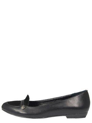 Туфлі чорні комбіновані | 319294