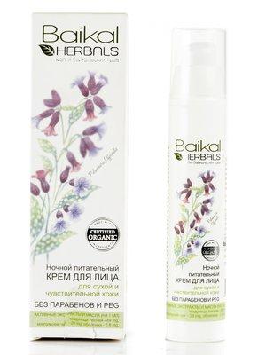 Крем для обличчя нічний живильний (50 мл) - Baikal Herbals - 501215
