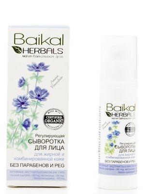 Сироватка для обличчя «Регулювальна» (30 мл) - Baikal Herbals - 501223