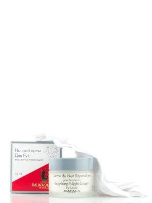 Крем для рук відновлювальний нічний (75 мл) | 501879
