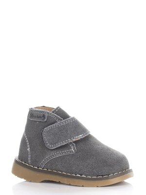 Ботинки серые | 677885