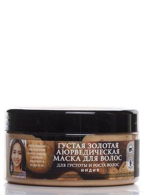 Маска для волос густая золотая «Аюрведическая» (300 мл) | 592628