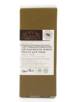 Масло для всех типов кожи лица Anti-Age (30 мл) | 497087