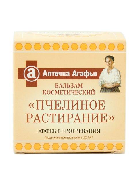 Бальзам косметический с эффектом прогревания «Пчелиное растирание» (75 мл) Аптечка Агафьи 609764