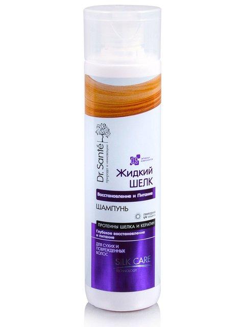 Шампунь для волос «Восстановление и питание» (250 мл) Dr.Sante 1653729