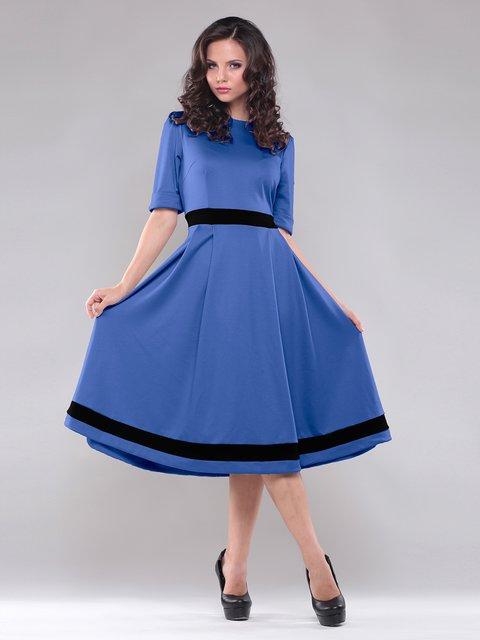 Платье синее Maurini 1796919