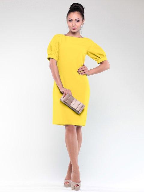 Сукня жовта Maurini 1842227