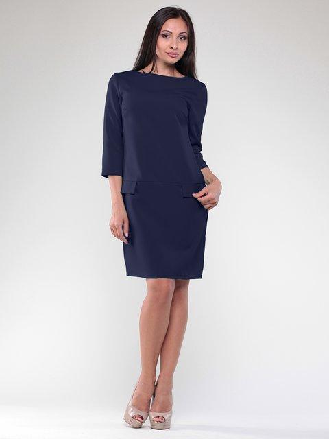 Сукня темно-синя Maurini 1879293