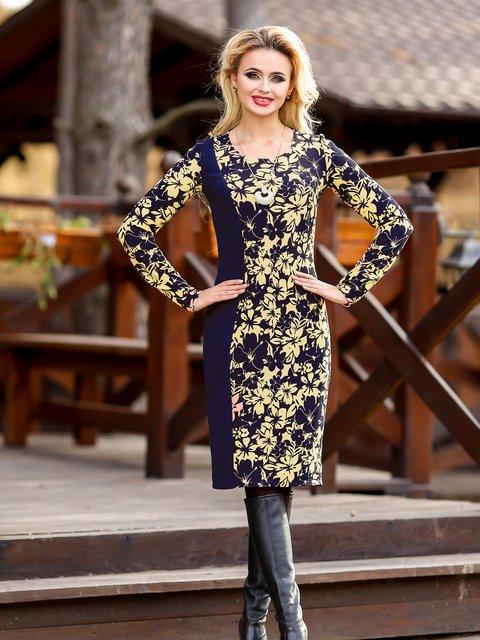 Платье сине-персикового цвета в цветочный принт Seventeen 1946281