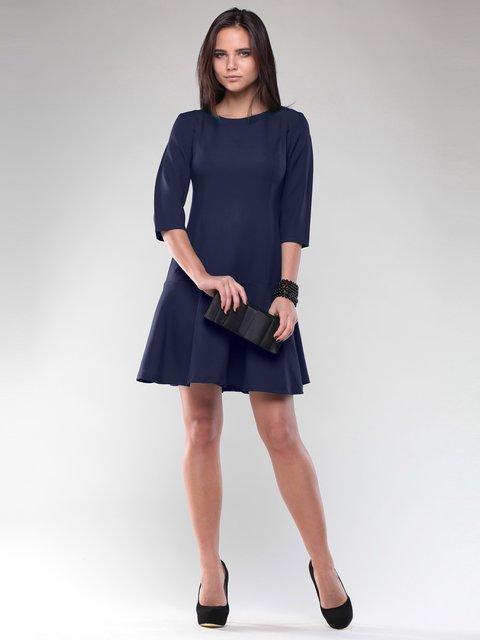 Платье темно-синее Maurini 1970869