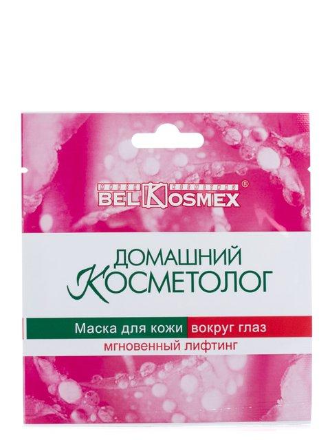 Маска для шкіри навколо очей «Миттєвий ліфтинг» (3 г) BelKosmex 1988445