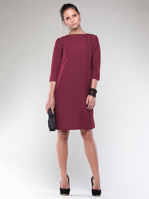 Платье сливовое Maurini 1995277