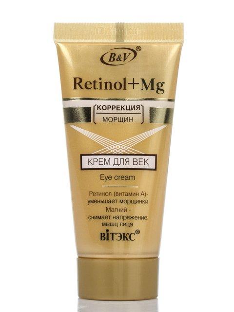Крем для повік «Корекція зморшок» Retinol Mg (30 мл) ВіТЭКС 2015532