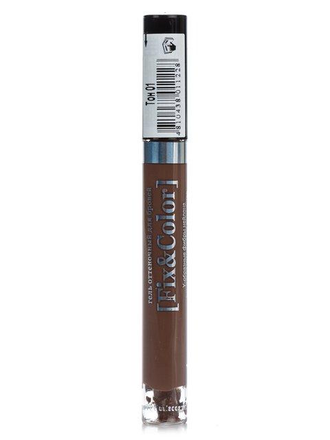 Гель відтінковий для брів Fix & Color - № 01 RELOUIS 2029073