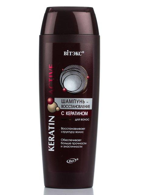 Шампунь для відновлення волосся з кератином (400 мл) ВіТЭКС 1945821