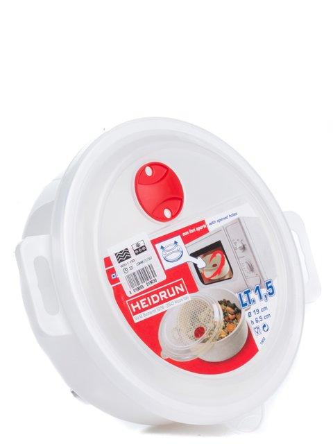Круглая емкость для СВЧ (1,5 л) HEIDRUN 2091305