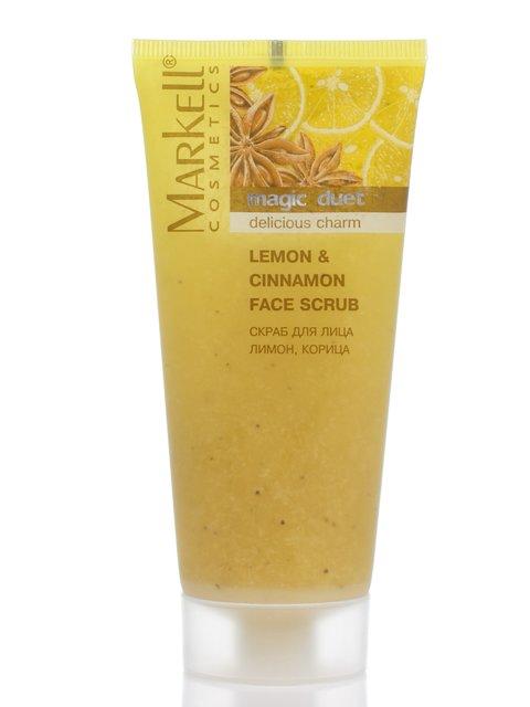 Скраб для лица «Лимон и корица» (95 г) Markell 2121377