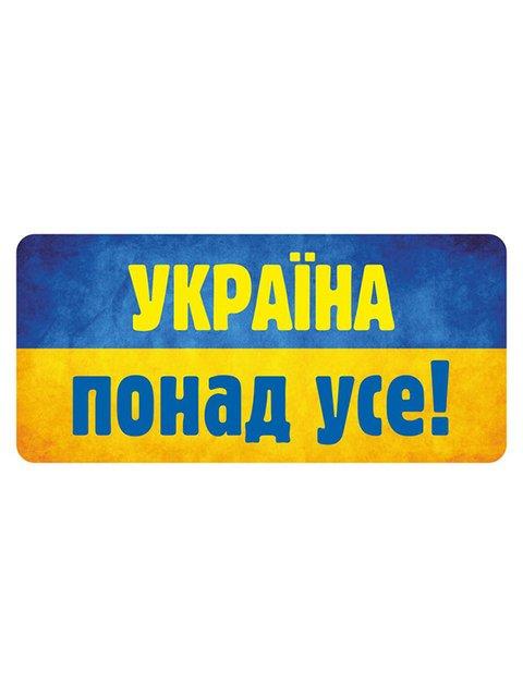 Наклейка «Україна понад усе» (укр.) Ранок Наочні Посібники 2277518