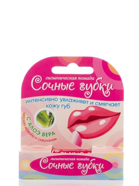 Помада гігієнічна «Соковиті губки» Belor Design 2320124