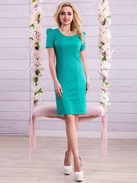 Платье зеленое Seventeen 2345688