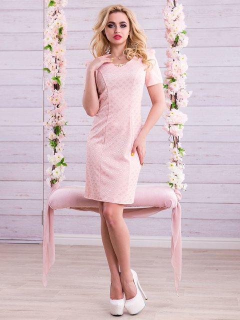 Сукня персикового кольору Seventeen 2345690