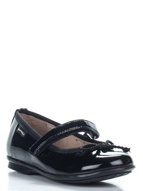 Туфли черные Garvalin 2361628