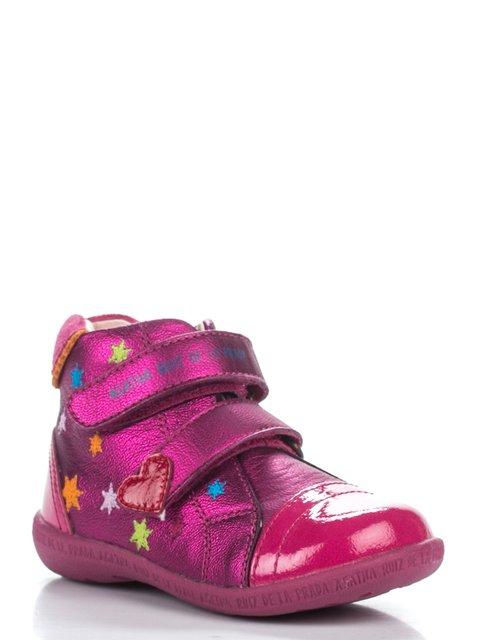 Ботинки малиновые с принтом Agatha Ruiz de la Prada 2361610