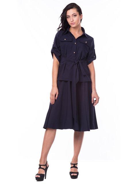 Костюм: юбка и блуза Alana 2379006