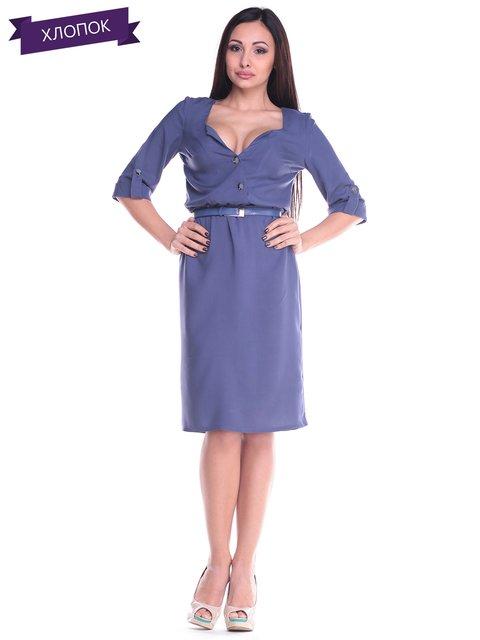 Платье чернильного цвета Dioni 2200354
