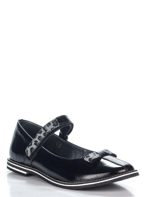 Туфлі чорні з анімалістичним принтом БЕРЕГИНЯ 2379489