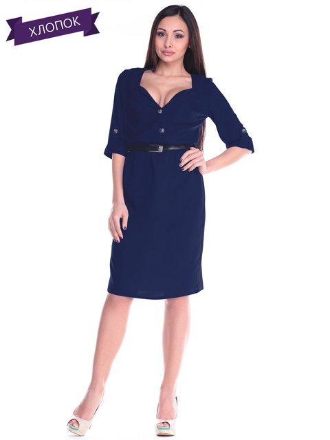 Платье темно-синее Dioni 2387802
