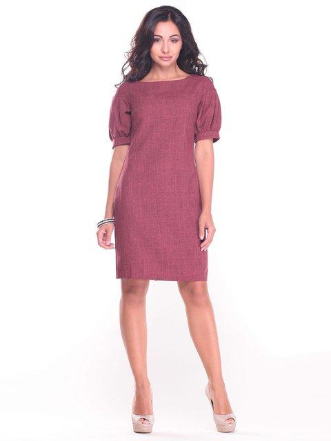 Платье светло-сливовое Maurini 2434411