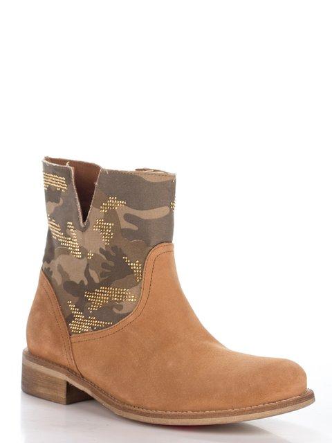 Ботинки коричневые с камуфляжным принтом JUST-R 2452986