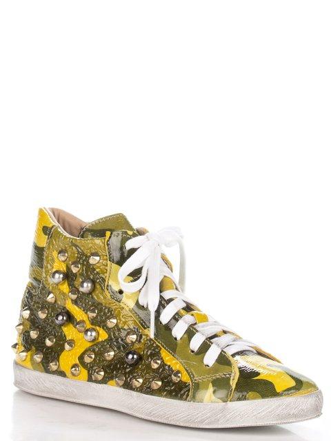 Кеды камуфляжной расцветки JUST-R 2452979