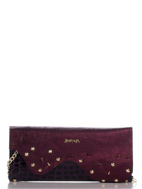Клатч фиолетовый JUST-R 2453114