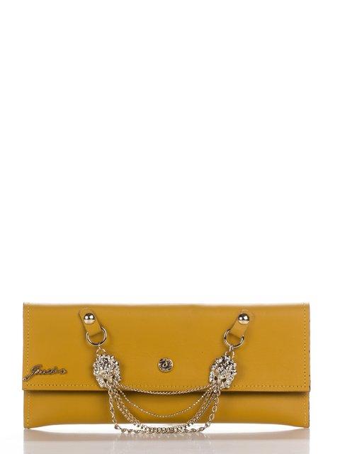 Клатч желтый JUST-R 2453100