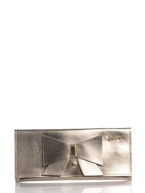Клатч золотистый JUST-R 2453119